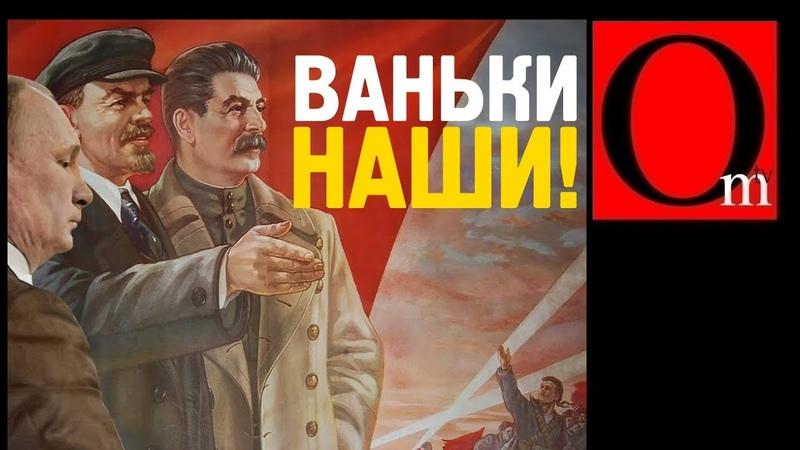 Зубы дракона или чего боится Кремль