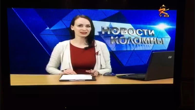 этом кадре, поздравления по коломенскому телевидению что гибрид