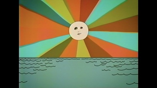 St. Vincent - The Melting Of The Sun (Official Lyric Video)