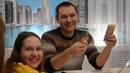 «Счастливый Я» игра-тренинг для подростков и их родителей