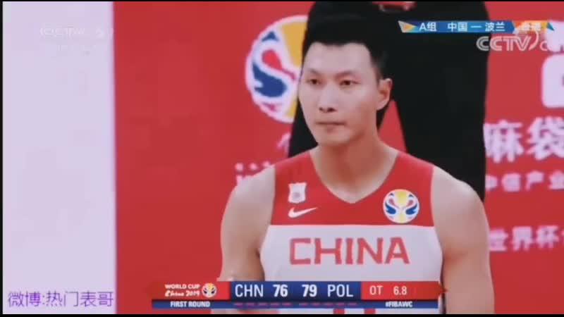[190904] ONER - Dazzle на Чемпионате мира по баскетболу в Китае