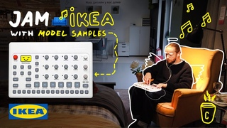 IDM, TECHNO 🛋️ JAM @IKEA with Elektron Model Samples 🙂
