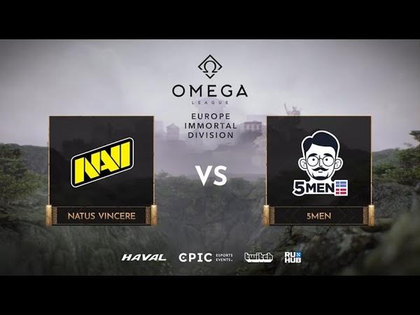 Natus Vincere vs 5men Game 3 Group A OMEGA League Immortal Division 2020