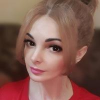 Lana Gudkova