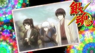 Gintama - Ending 26   Acchi Muite