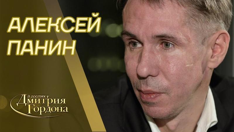 Алексей Панин Покаяние перед украинцами Путин Крым нога собаки В гостях у Гордона