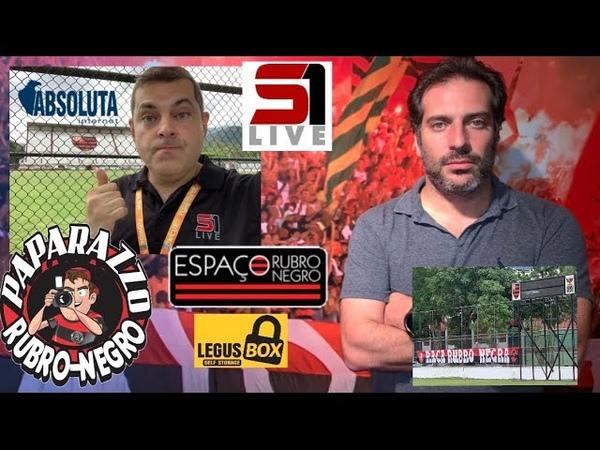 TreinoRaiz na Gávea! Cuéllar saindo Nike no Flamengo Daniel Orlean fala sobre LOL e patrocínios!