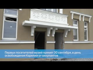 Музей Карельского фронта в Беломорске