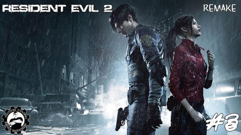 3 Прохождение за Леона Кеннеди Resident Evil 2 Remake