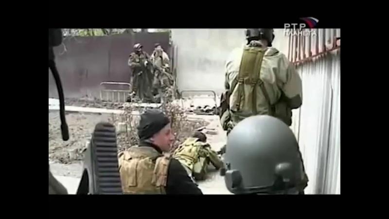 Дмитрий Разумовский Вымпел Беслан Последняя командировка