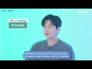 Разница между Хан Джипёном и Ким Сонхо. Интервью для Нетфликса