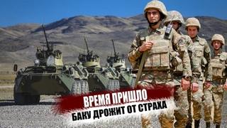 Время пришло: Будем вернуть оккупированные Азербайджаном территории Республики Арцах