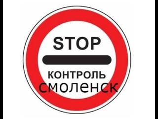 Услуга # года # Алко-тестер # в лице # сотрудника # ДПС# Смоленск # с озвучкой # пере залив