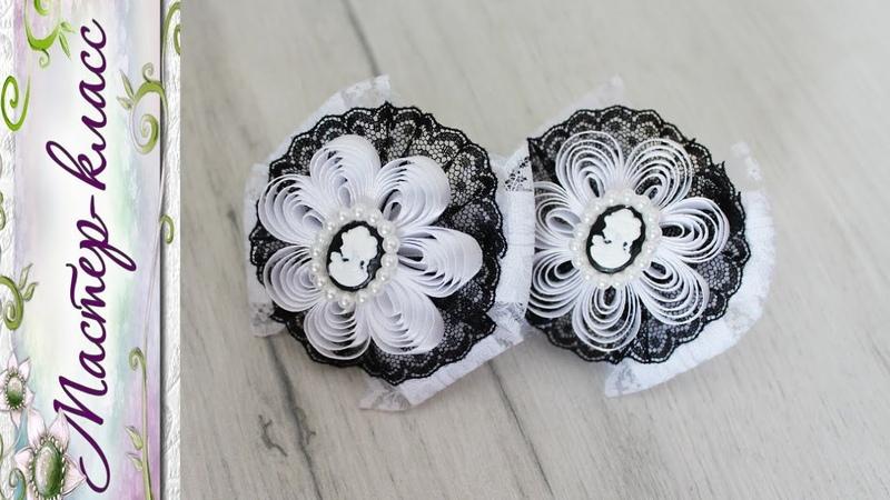 Школьные бантики на резинках с элементами квиллинга МК канзаши DIY flowers from ribbons