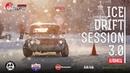 DRIFT MATSURI SPB | ICE DRIFT SESSION 3.0 | г.Олонец (Карелия) | Квалификация
