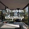 RemontMinsk