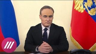Второе обращение Невладимира Невладимировича Непутина к народу // Дождь