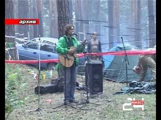 Названа дата проведения и список гостей Ильменского фестиваля