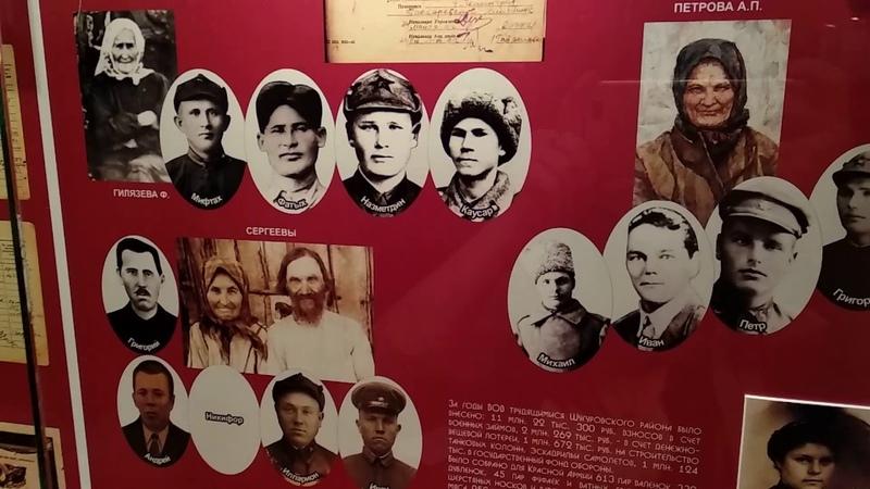 Матери солдат Труженицы тыла Файза Гилязова