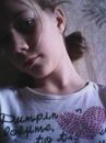 Фотоальбом Оли Смирновой