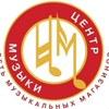 Центр Музыки Иваново