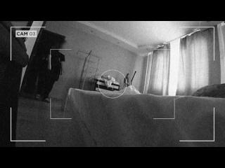 Опасные связи. 16+ Сезон 1 Выпуск 47