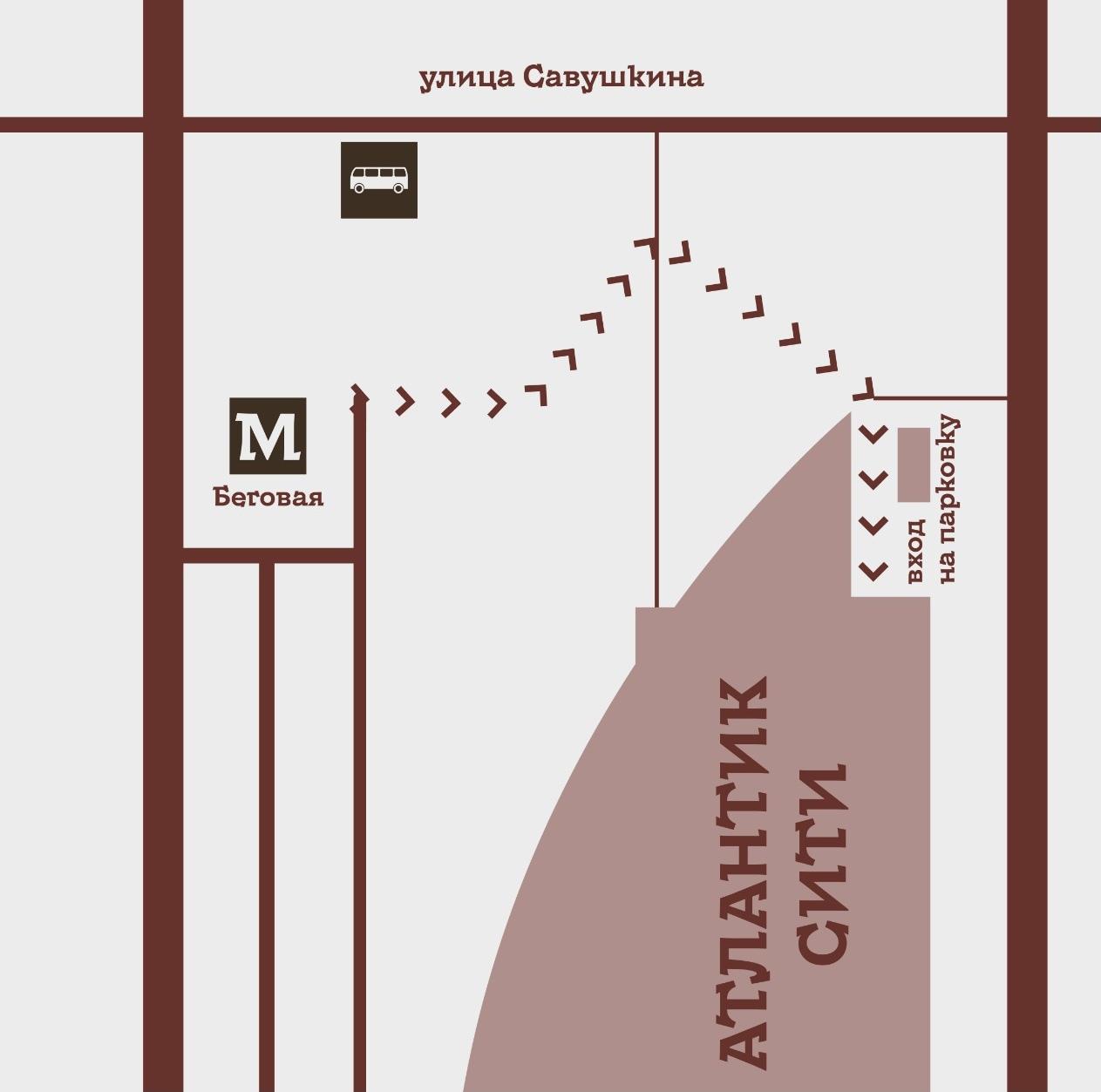 Ресторан «Птичий двор» - Вконтакте