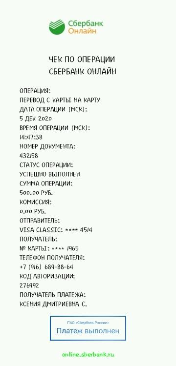 B2NRI9LwwCk.jpg?size=360x750&quality=96&