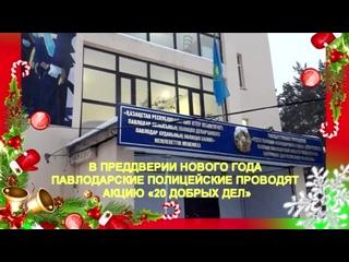 来自Pavlodarskoy-Oblasti Dvd的视频