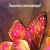Художественные курсы в Казани - школа Акварель