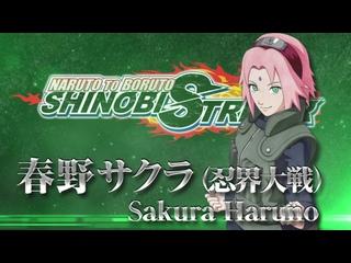 Naruto to Boruto: Shinobi Striker | Сакура (Великая война ниндзя) – Трейлер выхода персонажа