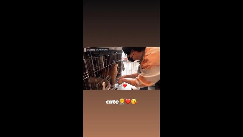 210612 KUN's Instagram story update
