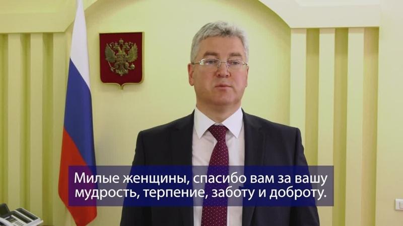 Поздравление от Виктора Кудряшова