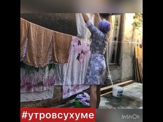 Видео от Елены Храпцовой