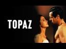 Топаз Topaz 1969