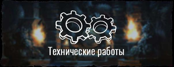 Внимание ведутся технические работы, для того чтобы зайти на сервер, введите данный IP: 190.115.18.68  Как работы окончим сообщим !:)  P.s. vanilla