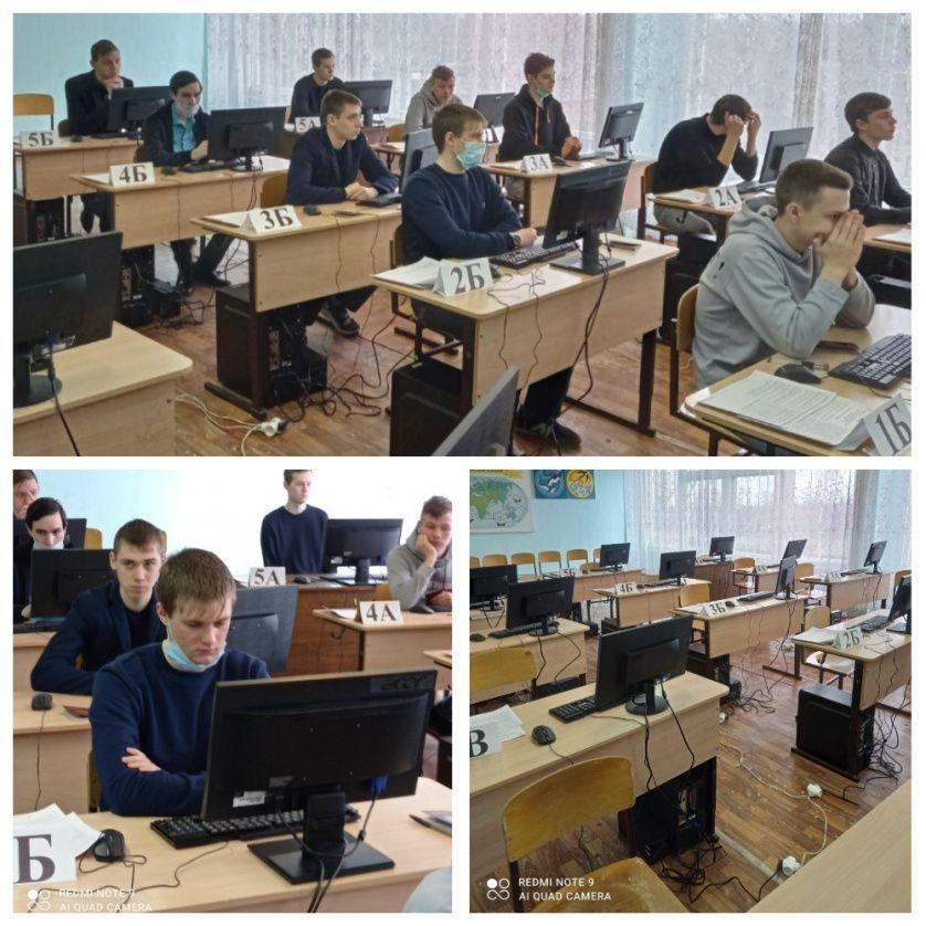 Одиннадцатиклассники Петровского района сдали тренировочный ЕГЭ по информатике