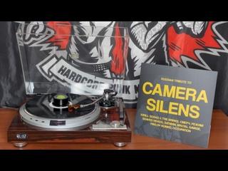 Затмим - Identité (Camera silens cover)
