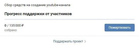 Честный разговор: Youtube-Канал, изображение №1