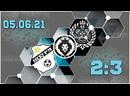 Mаяк Elite League 1 тур МФК Штурм - Чё Рекордс