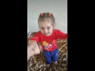 любимая доча