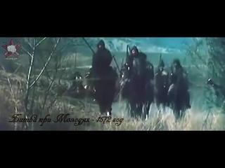 ВИДЕОУРОК - 20 самых великих русских побед.