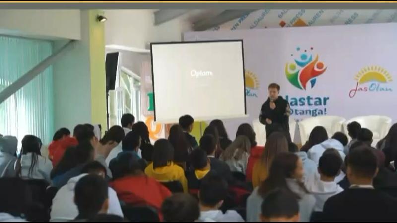Видео от Jas Otan Nur Sultan