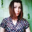 Фотоальбом Екатерины Васильевой