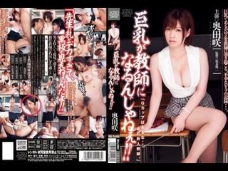 DV-1449 Saki Okuda