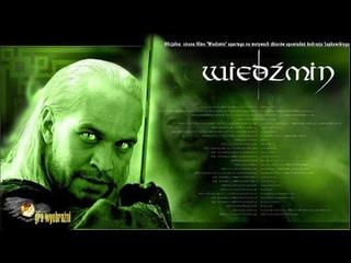 Ведьмак / Wiedzmin (2001) /Avaros/