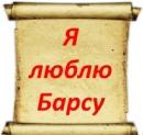 Личный фотоальбом Ерлана Хаирова