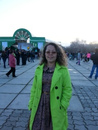 Персональный фотоальбом Лилии Ахметовой