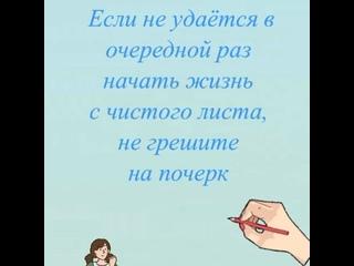 Видео от Юлии Николаевой