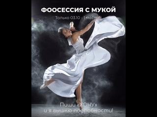 Видео от Михаила Семенова